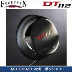 フォーティーン Fourteen DT-112 ドライバー MD-350ZD V2カーボンシャフトDT112 ※9°-Rのみ特注生産