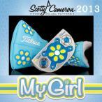 ショッピングマイガール 2013 タイトリスト スコッティ・キャメロン マイガール SCOTTY CAMERON My Girl 限定パター 712RF33C