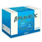 アウレオβグルカンEX(ベータグルカンEX) 15ml×30袋