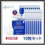 送料無料 メディヒール パック MEDIHEAL N.M.Fアクアリング アンプル メディヒール マスク  EX 10枚 保湿 nmf メディヒール シートマスク bts 正規品