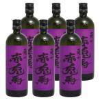 (クーポンご利用で100円引き!)芋焼酎 薩州 紫の赤兎馬 (限定品) 720ml 6本入り 送料無料