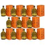 (クーポンご利用で100円引き!)麦焼酎 吉四六 ガラス瓶 720ml 10本入り 送料無料