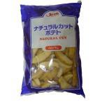 ショッピング皮 (要冷凍)JFDA ナチュラルカットポテト 1kg