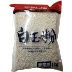【キャッシュレス決済で5%還元!】JFDA 白玉粉 1kg