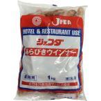 冷凍 JFDA あらびきウインナー 1kg