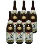 (クーポンご利用で100円引き!)日本酒 八海山 特