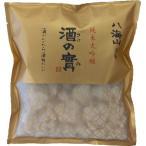 (11月中旬頃入荷予定・予約商品)酒粕 八海山の酒の實 純米吟醸 300g