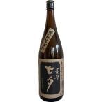 父の日 ギフト プレゼント(訳あり品)ジェフダプラス うずら卵水煮 430g缶(50-60個入り)