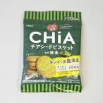 しぜん食感 CHiA チアシードビスケット 抹茶 6袋セット 1袋25g×6