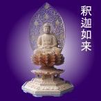 木彫仏像 釈迦如来座像唐草光背八角台2.5寸柘植(j受注生産)
