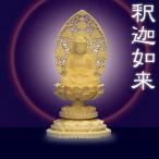 木彫仏像 釈迦如来座像草光背2.0寸桧木低丸台