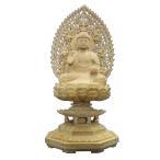 ショッピング仏像 木彫仏像 薬師如来座像飛天光背八角台2.5寸桧木   ひのき 送料無料