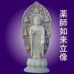 仏像 薬師如来立像身丈2.5寸草光背(容器)蓮台柘植(ツゲ)