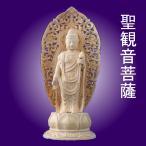 木彫仏像 聖観音菩薩立像身丈2.5寸草光背(容器)蓮台柘植 ツゲ