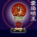木彫仏像 愛染明王座像円光背円台2.0寸桧木彩色送料無料(受注生産)