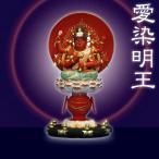 木彫仏像 愛染明王座像円光背円台2.5寸桧木彩色送料無料