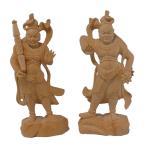 木彫仏像 東大寺型仁王像一対総高17cm桧木    ひのき 送料無料(受注生産)