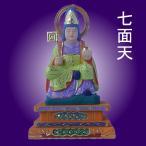ショッピング仏像 木彫仏像 七面天女像座像3.0寸 桧木 彩色 木彫り ぶつぞう(受注生産)