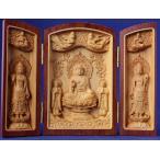 ショッピング仏像 木彫仏像/薬師如来三尊 三開仏 幸福を祈るご本尊仏龕 仏像 枕本尊 縁起物