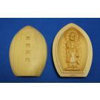 木彫仏像 合掌仏(大日如来・座釈迦)柘植(受注生産)