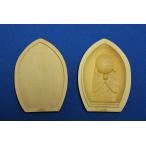 木彫仏像 合掌仏(文殊菩薩・座釈迦)柘植