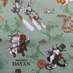 【Dayan】 猫のダヤンと仲間たち オックス生地 (グリーン)わちふぃーるど