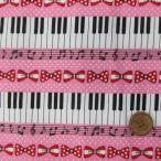 ピアノ鍵盤・リボン・音符・ドット・ボーダー柄 (ピンク) オックス生地