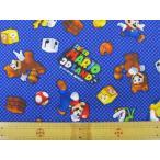 2013年 スーパーマリオ3Dランド ドット柄 オックス生地 (紺)