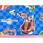 2011年度スーパーマリオカート Wii柄(紺)キルティング