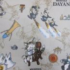 【Dayan】 猫のダヤンと仲間たち オックス生地 (ベージュ)わちふぃーるど  ラミネート つや消し