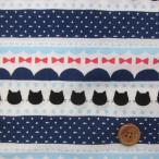 猫と魚とドット・ボーダー柄 (紺) シーチング生地