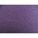 11号帆布 巾92cm (紫色)