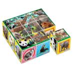 ジグソーパズル 9コマ 子供向けパズル キューブパズル どうぶつランド 13-111(アポロ社)梱60cm