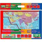 ジグソーパズル ピクチュアパズル 世界地図 (リニューアル) 41840(アポロ社)梱60cm
