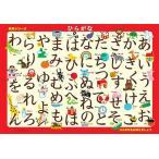 ジグソーパズル 46ピース 子供向け ひらがな ピクチュアパズル 26-605(アポロ社)梱100cm