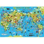 ジグソーパズル 85ピース 子供向けパズル せかいのようす ピクチュアパズル 26-633(アポロ社)梱80cm