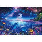 ・300ピース ジグソーパズル めざせ! パズルの達人 ラッセン 星に願いを 光るパズル(26x38cm) (48-904)[アポロ社]4905096489042