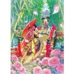・ジグソーパズル 266ピース ディズニー MIYABI 和モダン ウエディング ピュアホワイト ぎゅっとシリーズ スモールピース(18.2x25.7cm)  DPG-266-572(テンヨ