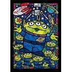 ・ジグソーパズル 266ピース ディズニー トイ ストーリー エイリアン ステンドグラス ぎゅっとシリーズ ステンドアート  DSG-266-958(テンヨー)梱60cm