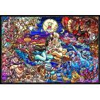 ・ジグソーパズル 1000ピース ディズニー アラジン ストーリー ステンドグラス ピュアホワイト (51x73.5cm)  DP-1000-029(テンヨー)梱80cm