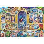 500ピース ジグソーパズル ステンドアート ディズニーオールキャラクタードリーム ぎゅっとシリーズ(25x36cm) (DSG-500-410)[テンヨー]4905823934104