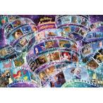 ・ジグソーパズル 1000ピース  ディズニー アニメーション ヒストリー(55作品) 世界最小1000ピース (29.7x42cm) DW-1000-006(テンヨー)梱60cm