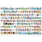 ジグソーパズル 1000ピース ディズニー/ピクサーコレクション 世界最小1000ピース (29.7x42cm) (テンヨー)梱60cm DW-1000-007