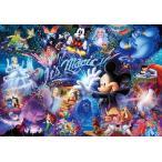 ・ジグソーパズル 1000ピース ディズニー It's magic! ホログラムジグソー (51x73.5cm) D-1000-384(テンヨー)梱80cm
