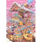 ・ジグソーパズル 1000ピース ディズニー おかしなおかしの家 (51x73.5cm) D-1000-421(テンヨー)梱80cm