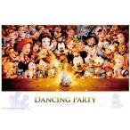・ジグソーパズル 1000ピース ディズニー Dancing Party(51x73.5cm) D-1000-434(テンヨー)梱80cm
