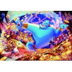 ジグソーパズル 1000ピース ディズニー アラジン フレンド ライク ミー(51x73.5cm) D-1000-474(テンヨー)梱80cm