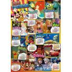 ・1000ピース ジグソーパズル ディズニー 2018年 カレンダー ジグソーパズル(51x73.5cm) [テンヨー] D-1000-485
