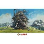 ・ジグソーパズル 1000ピース ジブリ ハウルの動く城 洗濯完了 (50x75cm) 1000-258(エンスカイ)梱80cm