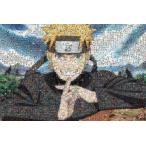 1000ピース ジグソーパズル NARUTO-ナルト- 疾風伝 モザイクアート (50x75cm) (1000-395)[エンスカイ]4970381181307